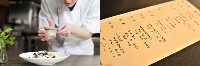 料理人の息子・二宮和也主演映画『ラストレシピ』は秋元康が企画。キャスト・監督・脚本ともに実力派揃いで狙うは…